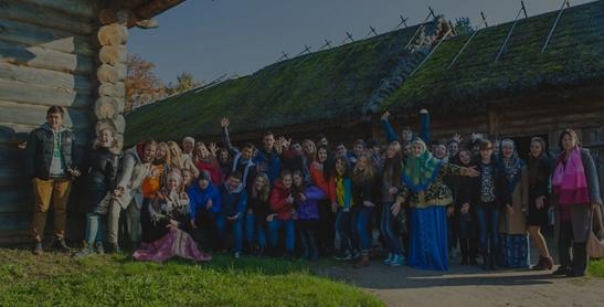 Этнографическая экспедиция в Республику Башкортостан