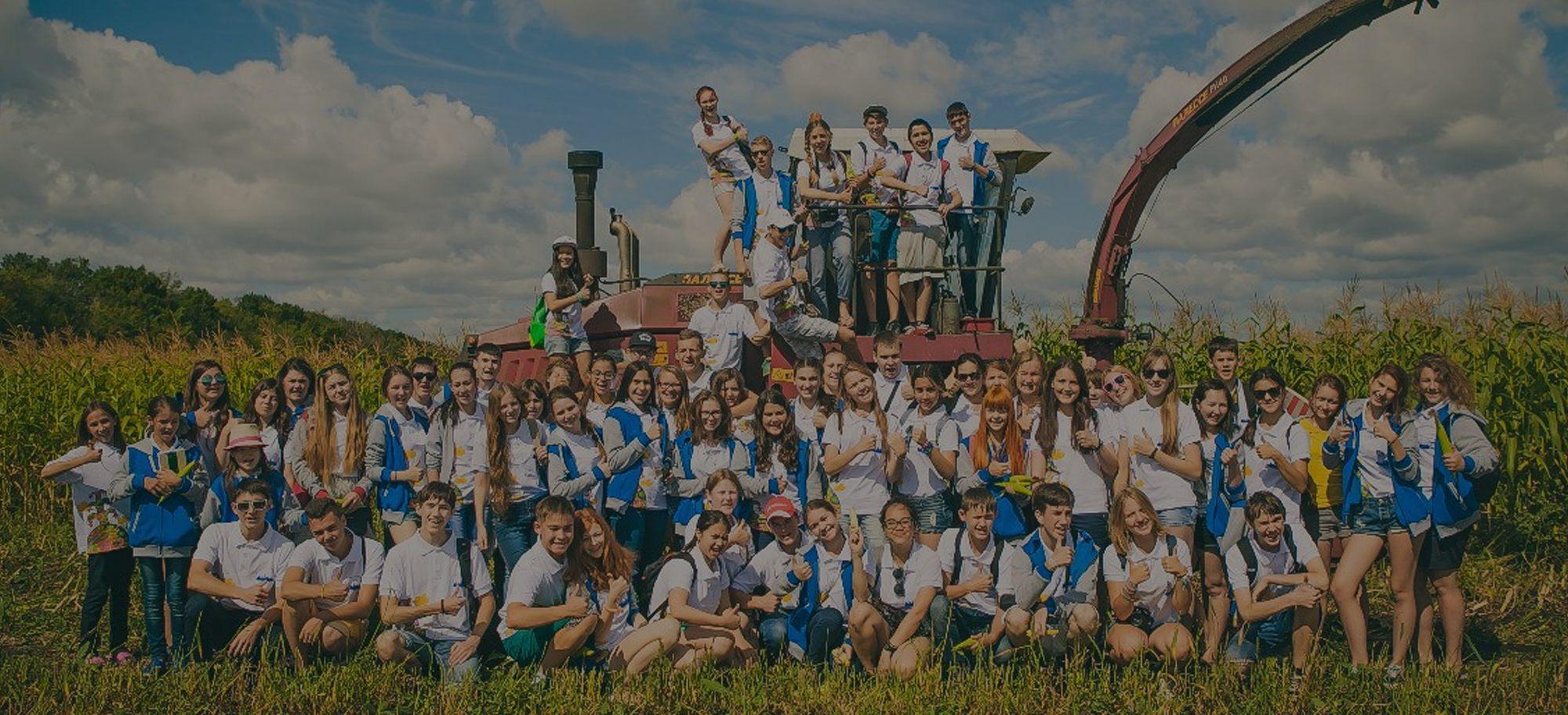 Летняя международная школа